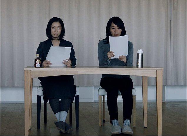 2019: Domains – Natsuka Kusano