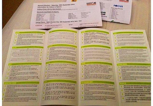 12. Ülkede oldukça fazla göçmen barındırdığı için seçimlerde seçim kartını 20 farklı dilde basıyorlar.
